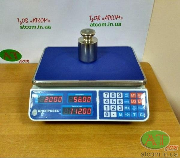 Весы торговые ВТД-15ЕЛ1