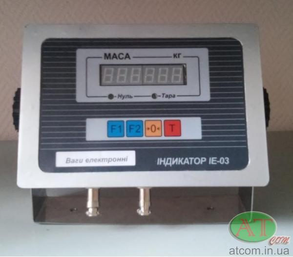 Нержавеющий весопроцессор IE-03Н (светодиодный)