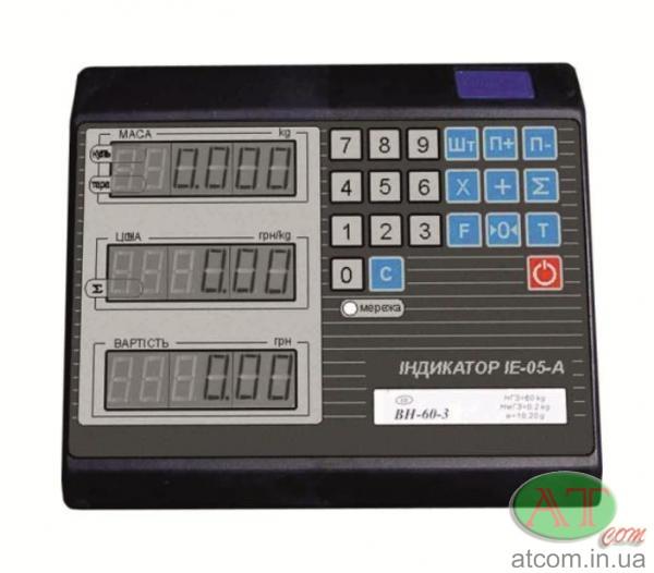 Ваговий індикатор IE-05-А (з набором ціни) з вбудованим акумулятором