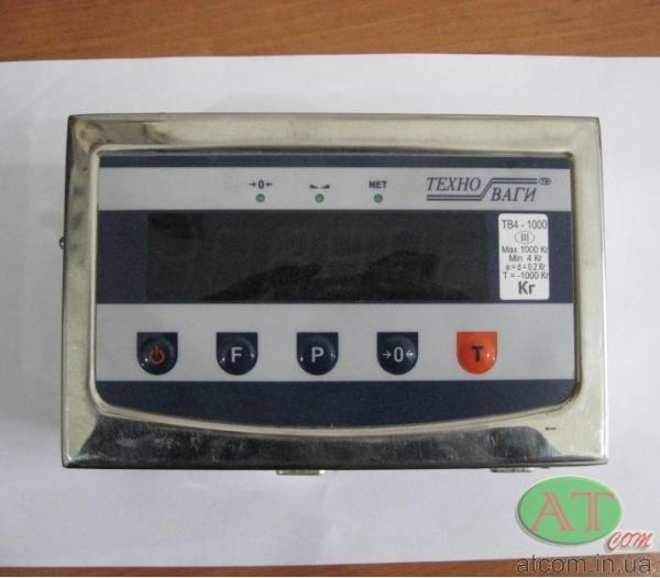 Нержавеющий весопроцессор ТВП-12е (светодиодный)