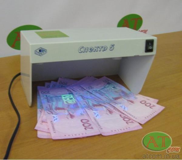 Ультрафиолетовый детектор валют Спектр-5