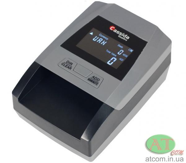 Автоматичний детектор валют Cassida Quattro V