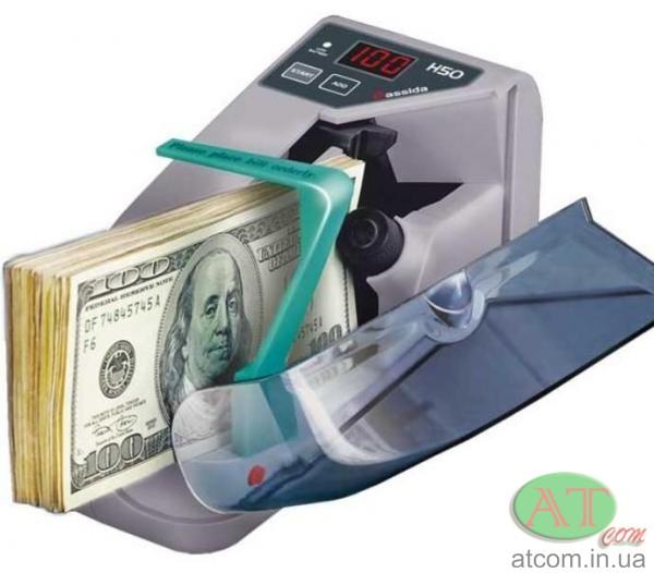 Портативний лічильник банкнот Cassida H50