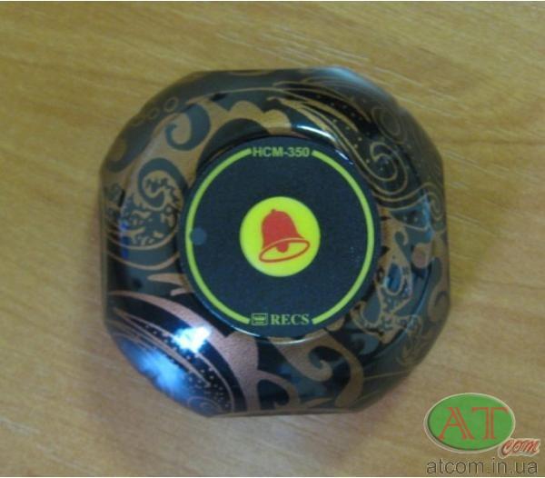 Кнопка виклику офіціанта HCM 350 Bell RECS