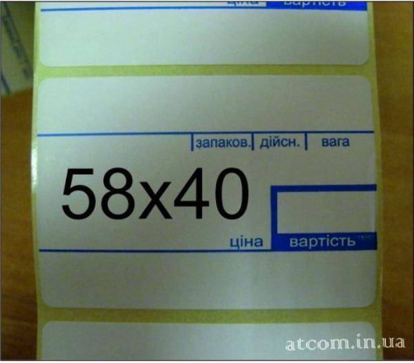 Термоэтикетка 58х40 препринт T.Eco (Термоэко) / 700 шт.