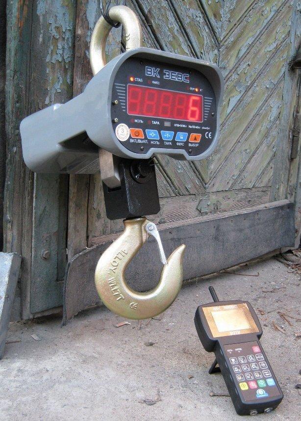 Весы крановые